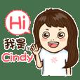 有畫要說6_姓名貼_Cindy