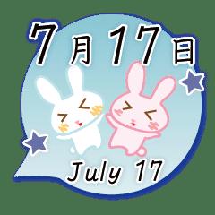 日 7 何 日 の 月 17 7月17日は何の日?誕生日の有名人や星座、花言葉・運勢・性格は