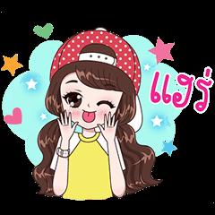 Boobib: Beautiful Girl