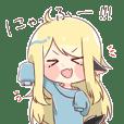 Ookami Ruhu Stamp!!
