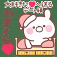 LOVE YASUKUN6