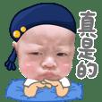 Sih Tong Stickers