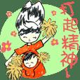 Mia & Josie 2 (Chinese ver.)