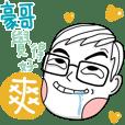 HAO GE's sticker
