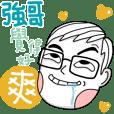 JIANG GE's sticker