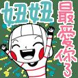 NIU NIU's sticker