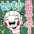 MIAO MIAO's sticker