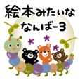 BURAKUMA-Daily conversation(adult)3