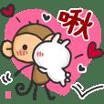 Saruo and Usami Love Love heartfull2(tw)