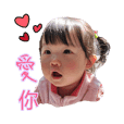 Princess_20190312170420