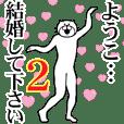 【ようこ】に送るスタンプ 2