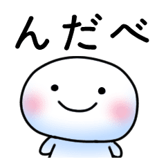 japanese dialect sticker