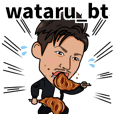 wataru_bt