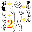 Animation only icon
