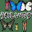 色とりどりの蝶たちと(敬語)