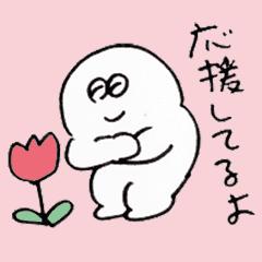 好吧 貼紙 39 (Japanese)