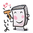 BOOK-chan 2