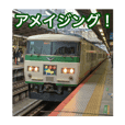 KANTO TRAIN STAMP Final