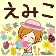 えみこ専用春初夏スタンプ