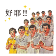 Life in Taiwan - Taiwanese style