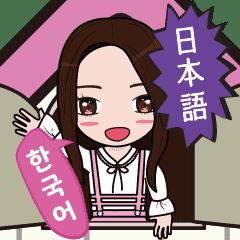 Japanese&Korean Ai jjang's daily life 3