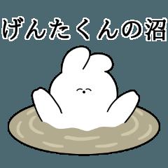 I love Genta-kun Rabbit Sticker