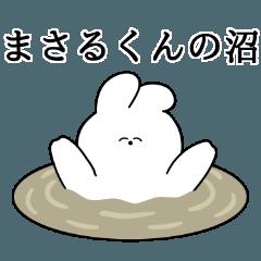 I love Masaru-kun Rabbit Sticker