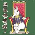 Sugar Bunny Life
