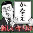 かなえの神対応!!!