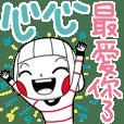 XIN XIN's sticker