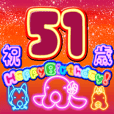 49歳-72歳まで お誕生日用★フラダンスな犬