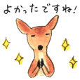 Ai Akikusa's deer Sticker vol.2