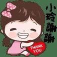 name sticker Xiao Lin