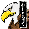 Eagle's Sticker