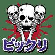 Laughing bones /Japanese 2