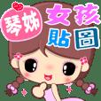 Cute Girl Stickers ( love 1 )