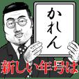 かれんの神対応!!!