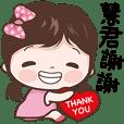 name sticker Hui Jun