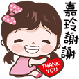 name sticker Cha Lin