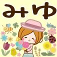 みゆ専用春初夏スタンプ