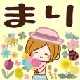まり専用春初夏スタンプ