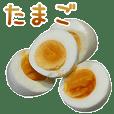 He is egg 2.