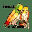 Lin Yu-Cheng_20190317115932