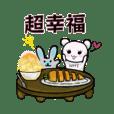 why rabbit Chinese 2