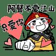 Boyfriend's stickers - A Xian