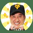 読売ジャイアンツ 公式スタンプ 2019 Vol.1