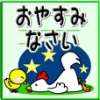 スイートスタンプ14(敬語の手紙編)