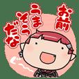 gomaotsu Vol.2