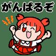 Yamamoto at home 3