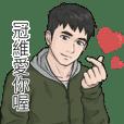 Name Stickers for men - GUAN WEI3
